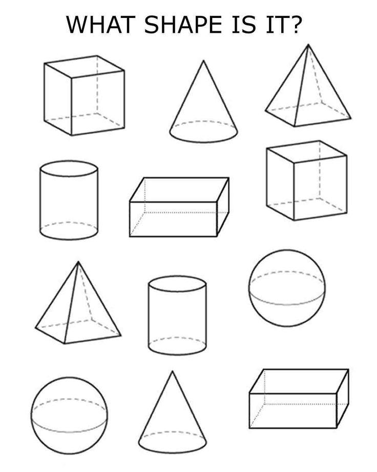 3D SHAPES Shapes Worksheet Kindergarten Shapes