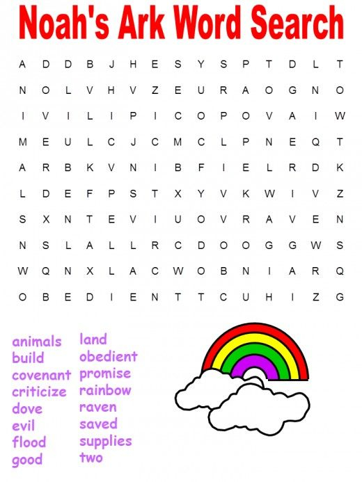 18 Fun Printable Bible Word Search Puzzles KittyBabyLove