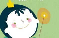 Free Printable B Day Daughter Greeting Card Birthday