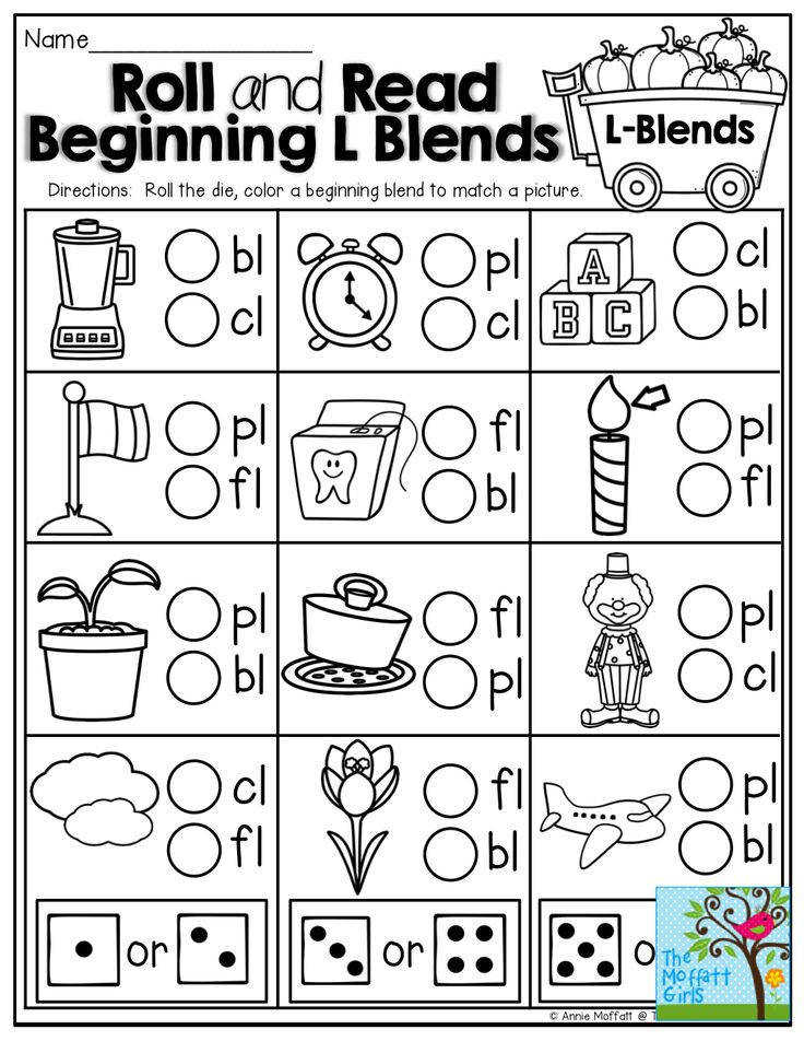 L Blends Worksheets Homeschooldressage